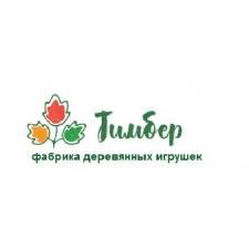 ТИМБЕРГРУПП