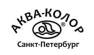 АКВА-КОЛОР