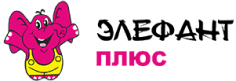 ООО «ЭЛЕФАНТПЛЮС»